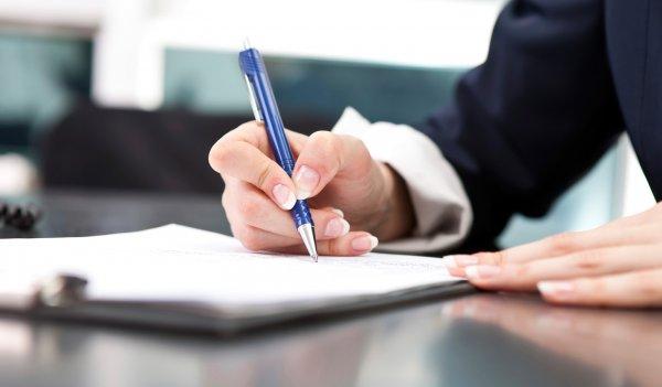 Какие документы нужны для добровольной выписки?