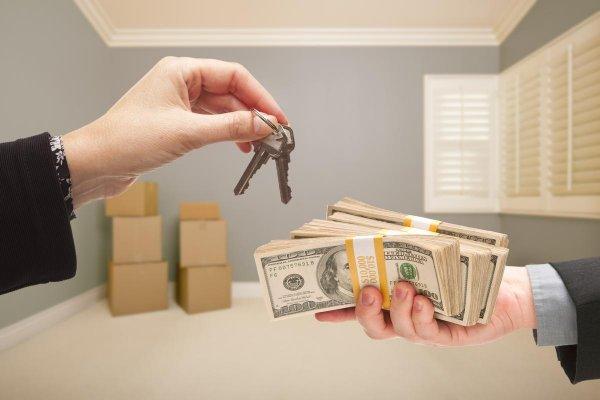 Передача денег и оформление сделки